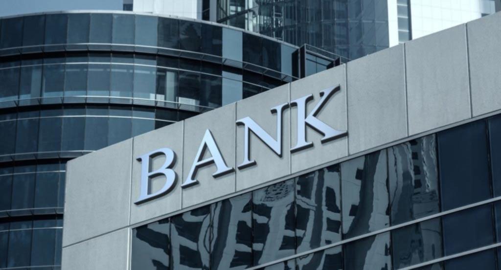 سامانه جامع تجارت و بانک مرکزی