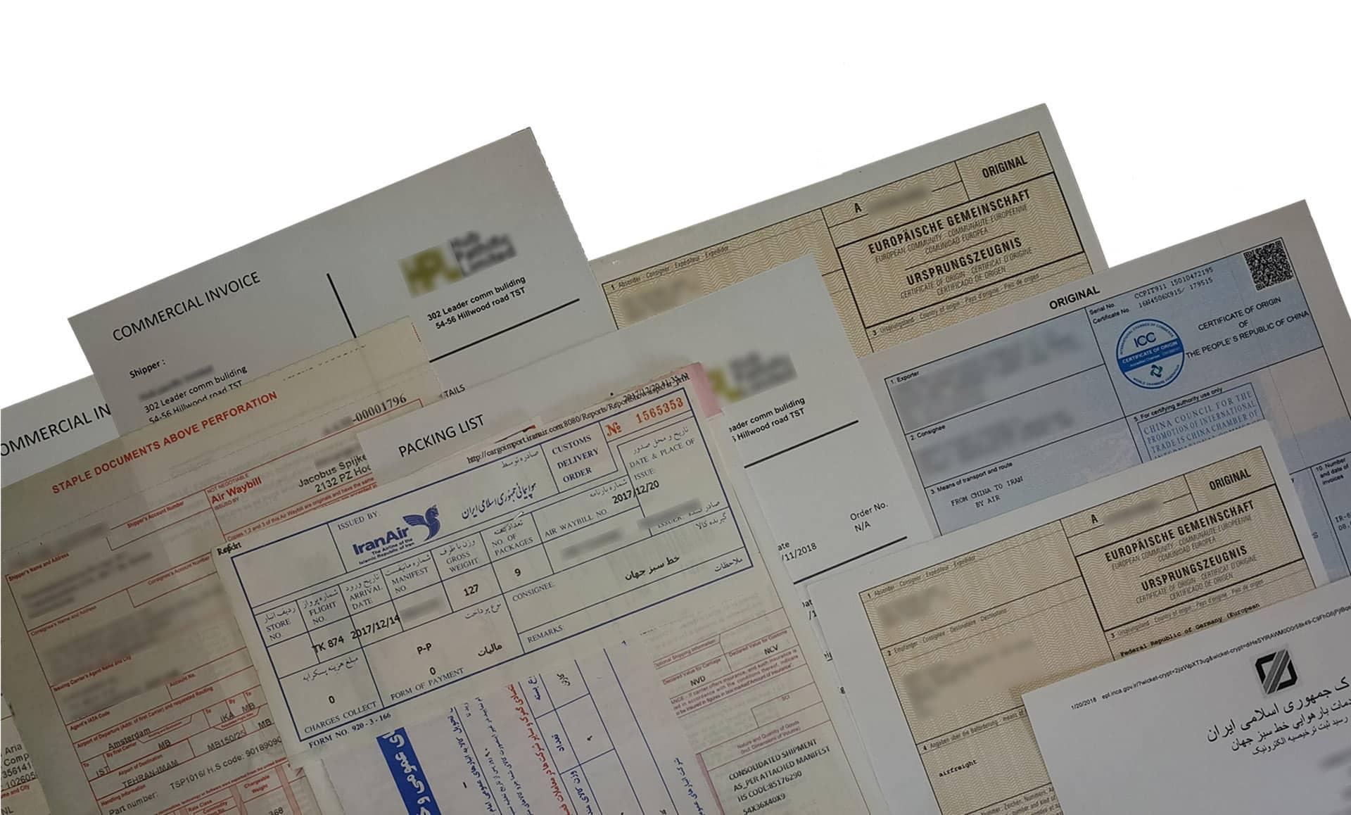 ثبت سفارش واردات و صادرات
